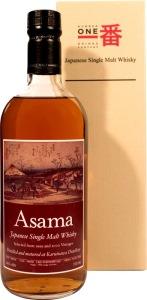 Karuizawa-11-years-Asama-1999-2000-Multivintage.4796a