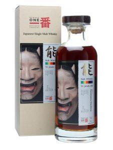 karuizawa_noh_1981_sherry
